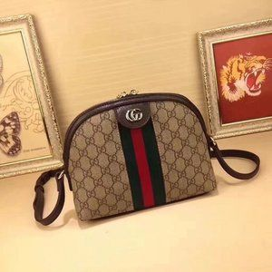 NWT Gucci GG Supreme Ophidia Rounded Top Bagchib